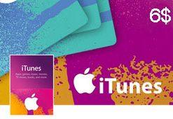 گیفت کارت اپل آیتونز 6 دلاری